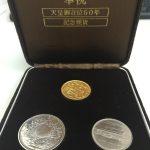 天皇陛下御在位60年記念硬貨をお買取り!