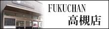 琉球(沖縄)切手