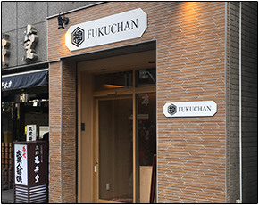 FUKUCHAN上野店